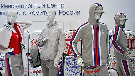 У сборной России новая форма. Серая