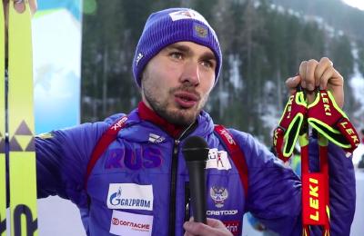 Антон Шипулин взял бронзу на Кубке мира