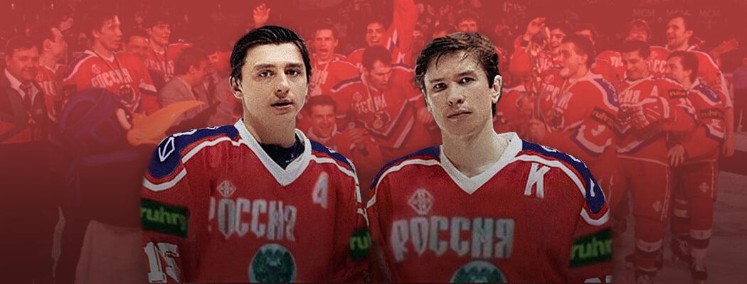 Первое золото России на чемпионате мира: убрали очень сильную Канаду, тащили Быков и Хомутов