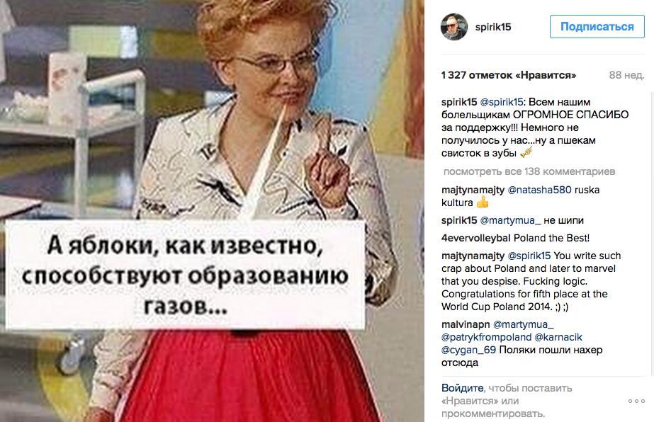 Алексей Спиридонов: «Спартаку» нужно пару звезд, которые будут вести команду за собой