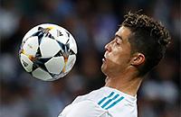 Реал Мадрид, Криштиану Роналду, Милан, Паоло Мальдини, Лига чемпионов