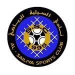 Аль-Саилия - logo