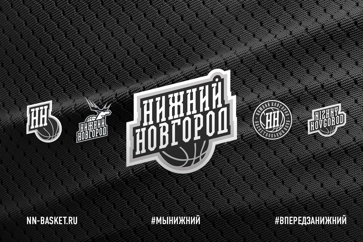 БК «Нижний Новгород» обновил собственный знак ифирменный стиль