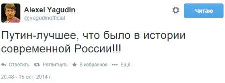 http://s5o.ru/storage/simple/ru/edt/64/27/78/48/ruec64807422e.jpg