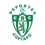 Копьяпо - logo