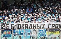 премьер-лига Россия, болельщики, Зенит, фото