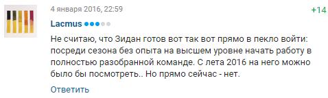 https://s5o.ru/storage/simple/ru/edt/65/fd/83/5f/ruebf4c06e6c1.png