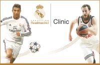 В Москве и Санкт-Петербурге откроется футбольный лагерь мадридского «Реала»