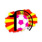 высшая лига Северная Македония