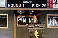Драфт НБА. Как это работает?