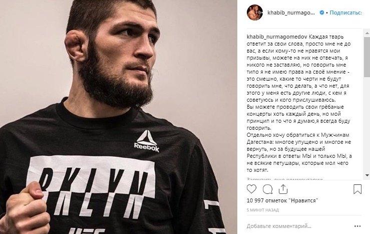 Хабиб ругается с Тимати и Егором Кридом из-за концерта в Дагестане. Уже жестко