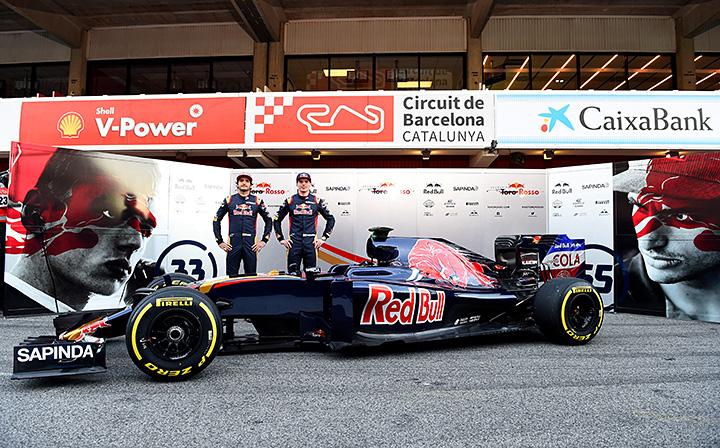 """""""Торо Россо"""" презентувала розкішний болід Формули-1 - фото 1"""
