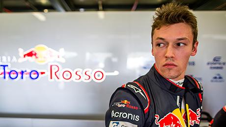 Что может огорчить в новом сезоне «Формулы-1»