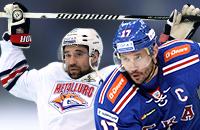 Fantasy Hockey. Кубок Гагарина-2016