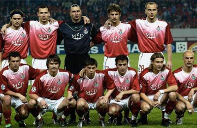 Помните, когда «Локо» дебютировал в Лиге чемпионов? Игра для болельщиков