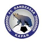 Гандзасар - logo
