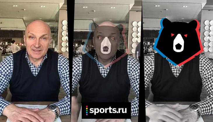 Сергей Чебан, Организация РПЛ, Сергей Прядкин