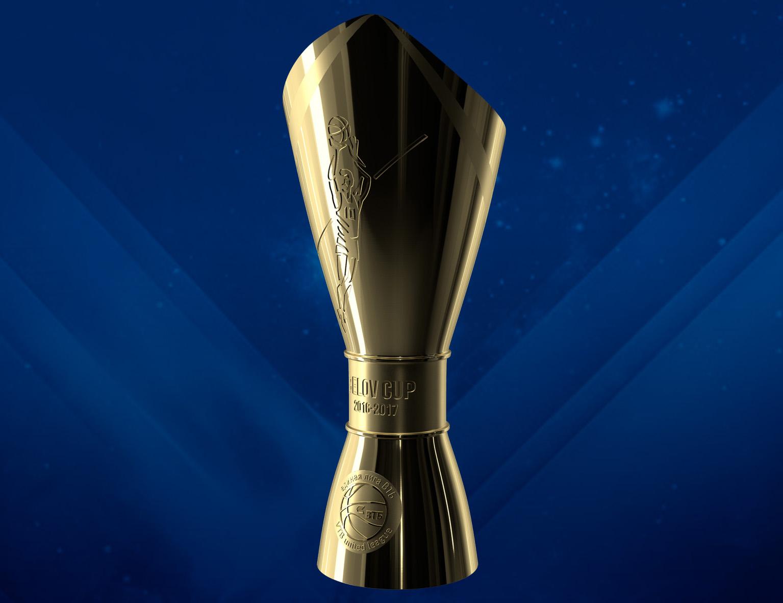 Лига ВТБ представила новый дизайн Кубка Белова