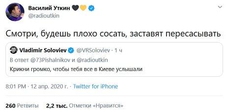 відомий спортивний коментатор дав пораду путінському пропагандиста • Портал АНТІКОР
