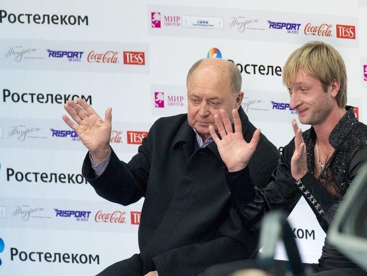 Тайный прокат, который отправил Плющенко в Сочи-2014. Это видео не публиковали 6 лет