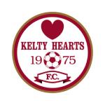 Forfar Athletic - logo