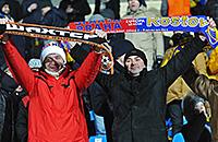 болельщики, Лига Европы, Спарта, Ростов