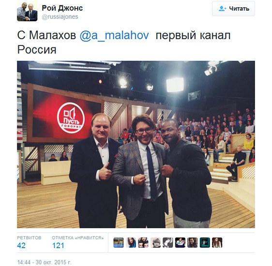 Новости россии на яндексе ру