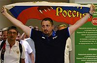 сборная России, болельщики, Александр Шпрыгин, ВОБ