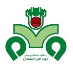 Зоб Ахан - logo