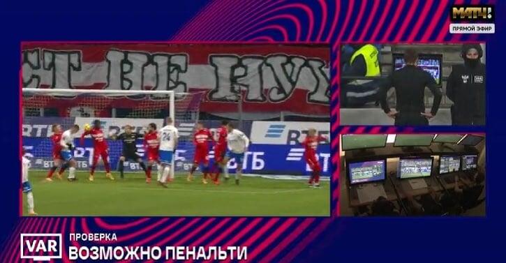 Сыграл ли Мозес рукой? Спорный эпизод, который привел к голу «Динамо» с пенальти