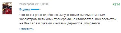 https://s5o.ru/storage/simple/ru/edt/72/ab/83/27/rue8ea2f9eb23.png