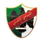Аль-Ахли Амман - logo