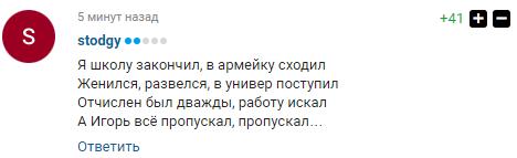 https://s5o.ru/storage/simple/ru/edt/73/19/45/94/rue9b2601be94.png