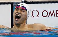 плавание, Грант Хэкетт, Рио-2016, Сунь Ян, Камиль Лакур