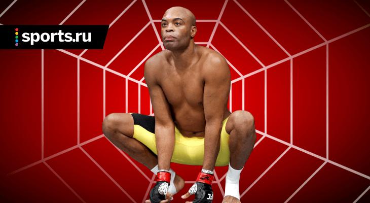Почему именно Андерсон Силва – величайший боец UFC (по версии Конора)? Кстати, он уже вызвал Макгрегора на бой