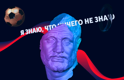 Игры Sports.ru, Омия Ардия, Шахтер, Боль, Динамо Киев, Рома