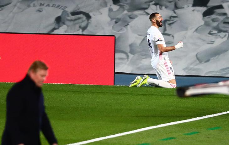 «Реал» обыграл «Барсу» в класико: сделал результат за полчаса, пока соперник был трусливым