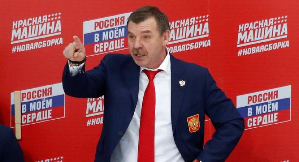 Знарок войдет в штаб сборной России к ОИ-2022. Будет принимать все решения вместо Брагина (Хоккей без зрителей)