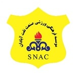 Санат Нафт - logo