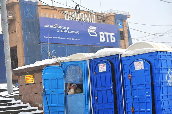 Экономика «Динамо» в Петровском парке – катастрофа. Клуб жил в кредит, а деньги ВТБ, видимо, никогда не отобьются