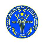 СДЮСШОР-8 - logo