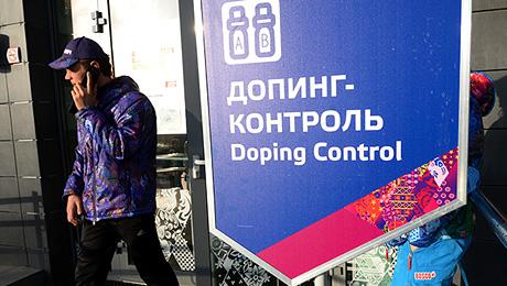 7 советов спортсменам, у которых нашли допинг