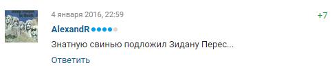 https://s5o.ru/storage/simple/ru/edt/76/cf/ff/cc/rue115caec084.png