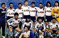 КамАЗ и АвтоВАЗ были спонсорами лучшего клуба Чили. Сейчас все объясним