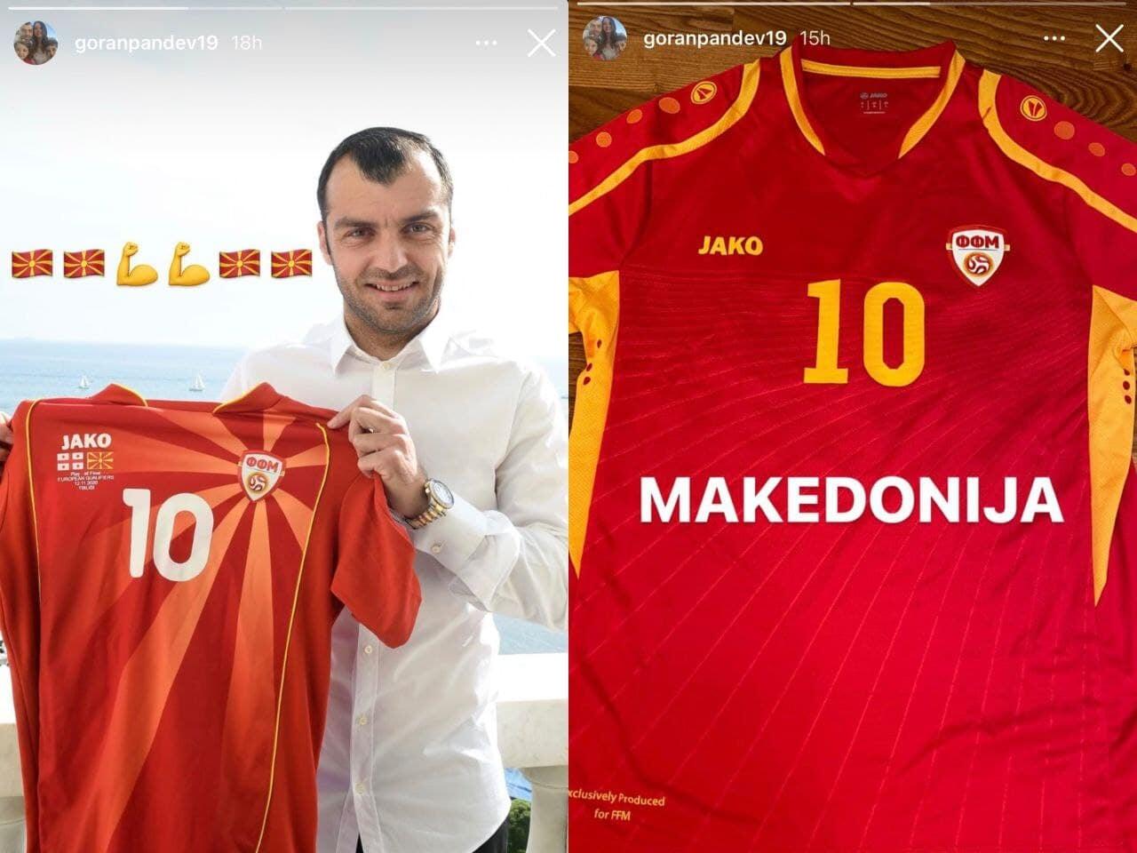 Сборная Македонии отказалась от новой формы через два дня после презентации. Все из-за протестов Пандева и фанатов