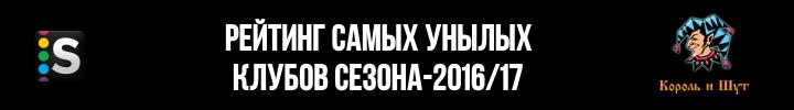 https://s5o.ru/storage/simple/ru/edt/78/10/02/88/ruea31410952d.png
