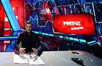 Владимир Стогниенко, Валерий Карпин, Георгий Черданцев, бизнес, Матч ТВ
