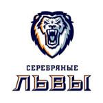 СКА-Серебряные Львы