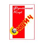 СКВИЧ - logo