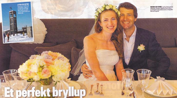 минусы растения, фото свадьбы домрачевой и бьорндалена супервизор